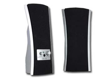 Desktop stereo speakers,        zilver