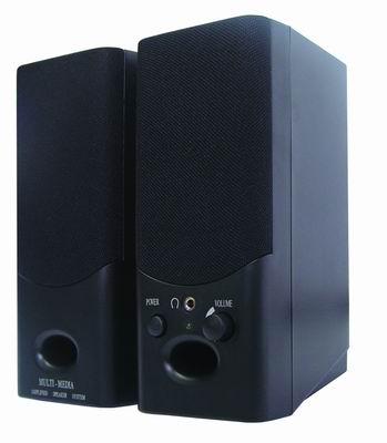 2.0 Multimedia                  System